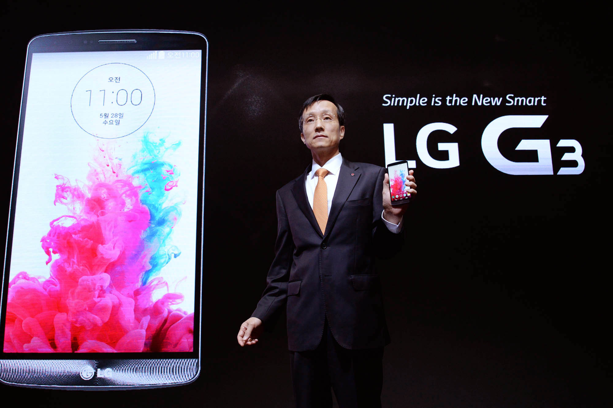 LG Mobile Communications