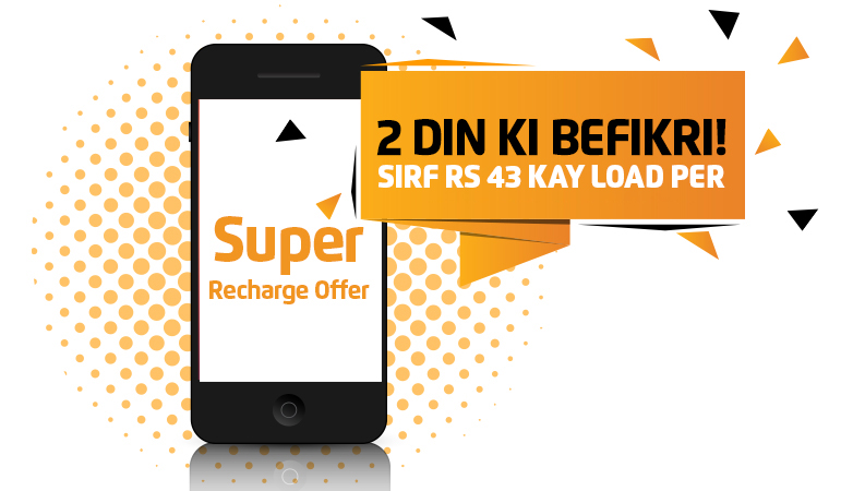Ufone recharge offer