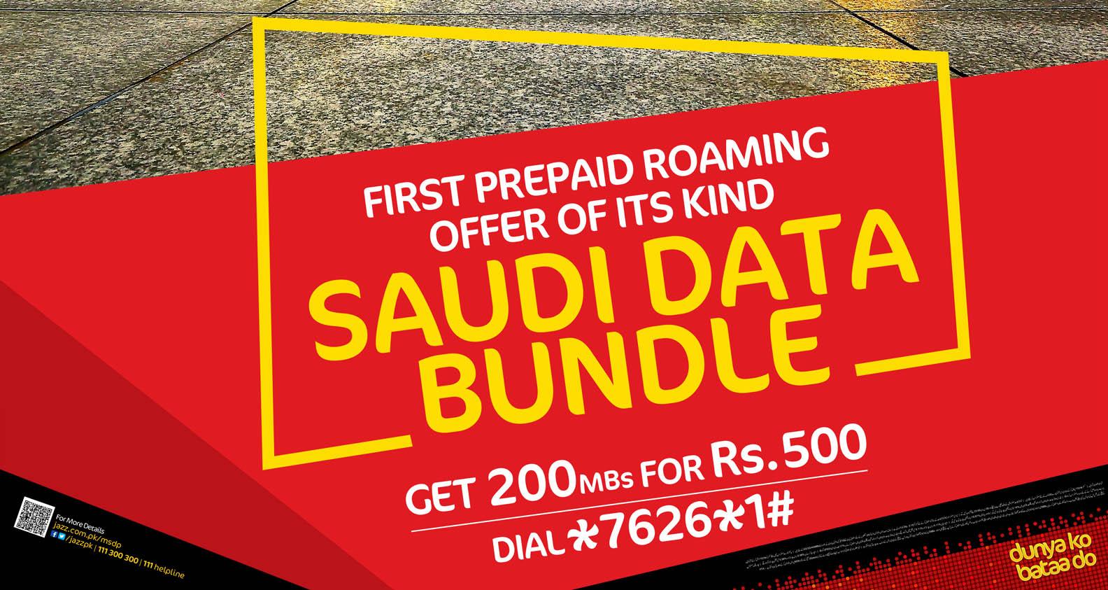 Saudi Offer 2018