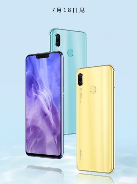 Huawei nova 3 to be released on July 18