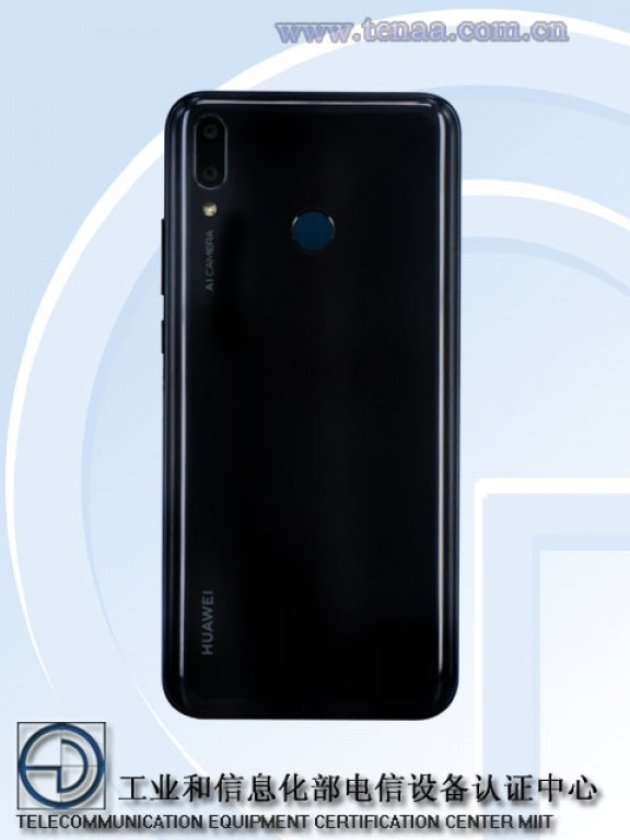 Y9 1 - Huawei Y9 2019 listed on TENAA - Specifications revealed