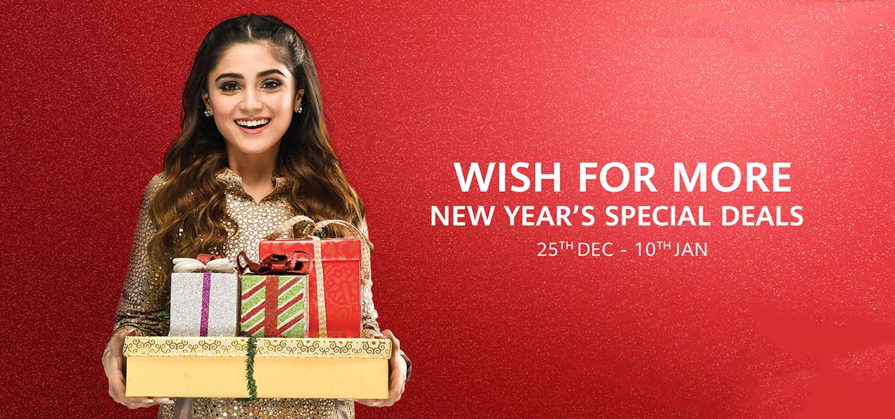 Huawei New Year Gifts 2019