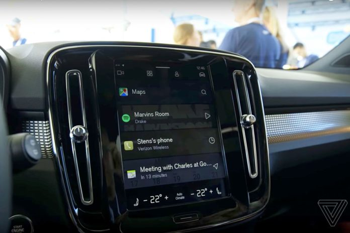 Android infotainment system