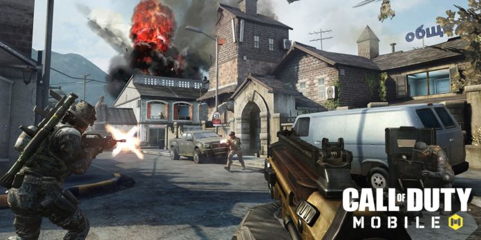 How to Install Call of Duty: Mobile On Windows PC