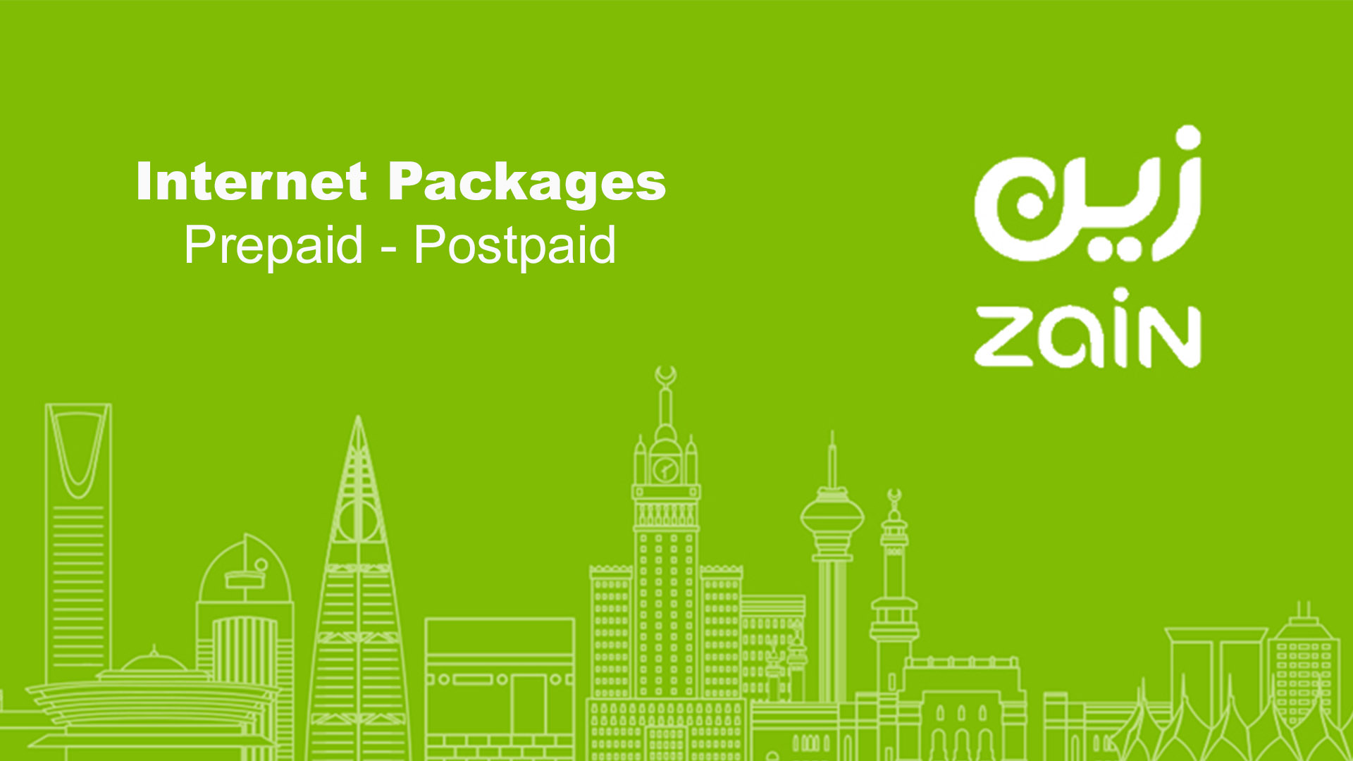 Zain Internet Packages Daily Weekly Monthly Prepaid Postpaid Techwafer